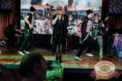 Вечеринка «Ретро FM» в «Максимилианс» Челябинск. Специальный гость: Маргарита Суханкина, 24 мая 2018 - Сеть ресторанов «Максимилианс» - 7