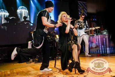 Вечеринка «Ретро FM» в «Максимилианс» Челябинск. Специальный гость: Маргарита Суханкина, 24 мая 2018 - Сеть ресторанов «Максимилианс» - 8