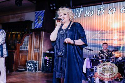 Вечеринка «Ретро FM» в «Максимилианс» Челябинск. Специальный гость: Маргарита Суханкина, 24 мая 2018 - Сеть ресторанов «Максимилианс» - 9