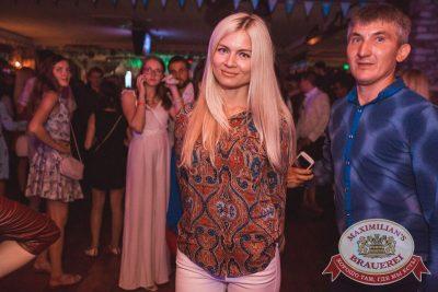 Вера Брежнева в «Максимилианс» Самара, 14 сентября 2017 - Сеть ресторанов «Максимилианс» - 14