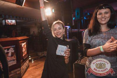 Вера Брежнева в «Максимилианс» Самара, 14 сентября 2017 - Сеть ресторанов «Максимилианс» - 24