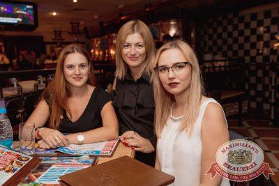 Вера Брежнева в «Максимилианс» Самара, 14 сентября 2017 - Сеть ресторанов «Максимилианс» - 26