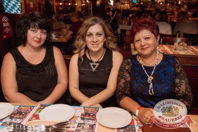 Вера Брежнева в «Максимилианс» Самара, 14 сентября 2017 - Сеть ресторанов «Максимилианс» - 27
