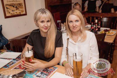 Вера Брежнева в «Максимилианс» Самара, 14 сентября 2017 - Сеть ресторанов «Максимилианс» - 29