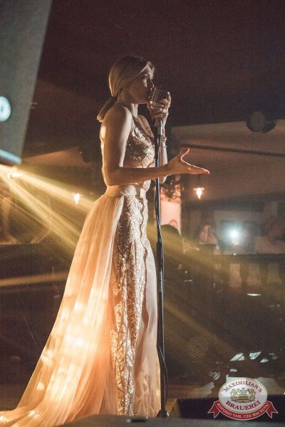 Вера Брежнева в «Максимилианс» Самара, 14 сентября 2017 - Сеть ресторанов «Максимилианс» - 3