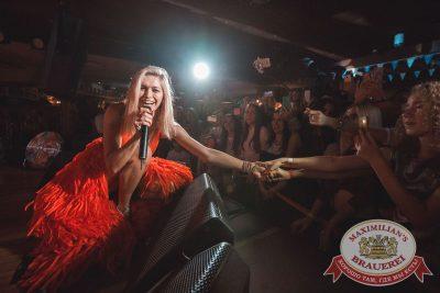 Вера Брежнева в «Максимилианс» Самара, 14 сентября 2017 - Сеть ресторанов «Максимилианс» - 5