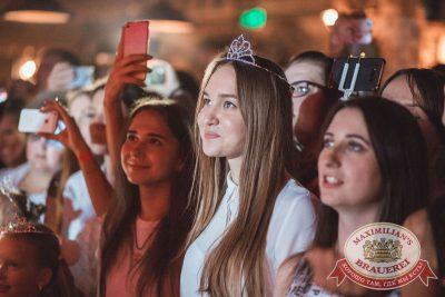 Вера Брежнева в «Максимилианс» Самара, 14 сентября 2017 - Сеть ресторанов «Максимилианс» - 9