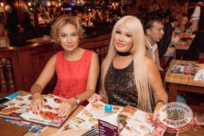 Вера Брежнева в «Максимилианс» Самара, 14 сентября 2017 - Сеть ресторанов «Максимилианс» - 30