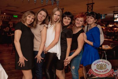 Вера Брежнева в «Максимилианс» Самара, 14 сентября 2017 - Сеть ресторанов «Максимилианс» - 37