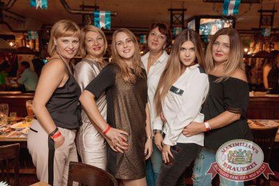 Вера Брежнева в «Максимилианс» Самара, 14 сентября 2017 - Сеть ресторанов «Максимилианс» - 38
