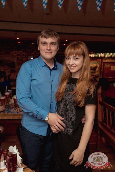 Вера Брежнева в «Максимилианс» Самара, 14 сентября 2017 - Сеть ресторанов «Максимилианс» - 39