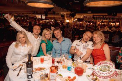 Вера Брежнева в «Максимилианс» Самара, 14 сентября 2017 - Сеть ресторанов «Максимилианс» - 40