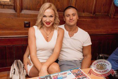Вера Брежнева в «Максимилианс» Самара, 14 сентября 2017 - Сеть ресторанов «Максимилианс» - 41