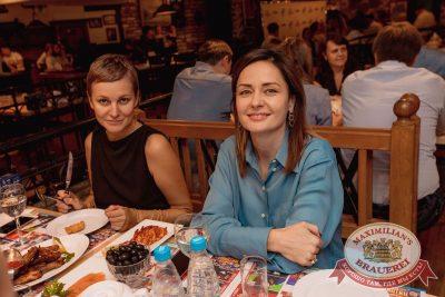 Вера Брежнева в «Максимилианс» Самара, 14 сентября 2017 - Сеть ресторанов «Максимилианс» - 44