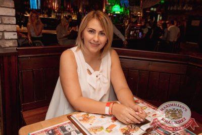 Вера Брежнева в «Максимилианс» Самара, 14 сентября 2017 - Сеть ресторанов «Максимилианс» - 47