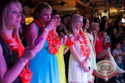 Вера Брежнева на Дне рождения ресторана «Максимилианс» Самара, 28 мая 2014 - Сеть ресторанов «Максимилианс» - 18