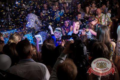 Вера Брежнева на Дне рождения ресторана «Максимилианс» Самара, 28 мая 2014 - Сеть ресторанов «Максимилианс» - 28