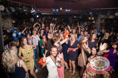 Вера Брежнева на Дне рождения ресторана «Максимилианс» Самара, 28 мая 2014 - Сеть ресторанов «Максимилианс» - 29