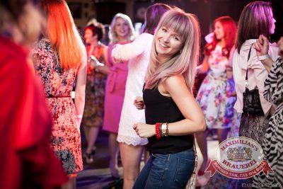 Вера Брежнева в «Максимилианс» Челябинск, 4 июня 2014 - Сеть ресторанов «Максимилианс» - 08