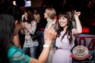 Вера Брежнева в «Максимилианс» Челябинск, 4 июня 2014 - Сеть ресторанов «Максимилианс» - 17