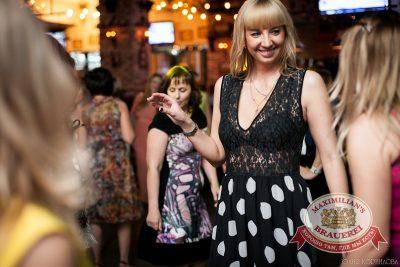 Вера Брежнева в «Максимилианс» Челябинск, 4 июня 2014 - Сеть ресторанов «Максимилианс» - 19