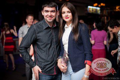 Вера Брежнева в «Максимилианс» Челябинск, 4 июня 2014 - Сеть ресторанов «Максимилианс» - 21