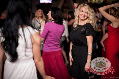 Вера Брежнева в «Максимилианс» Челябинск, 4 июня 2014 - Сеть ресторанов «Максимилианс» - 22