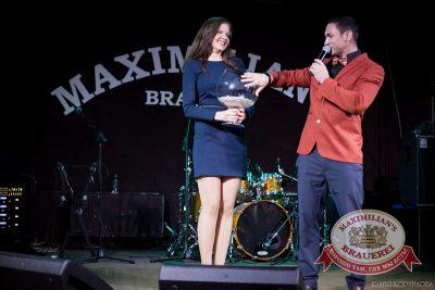 Вера Брежнева в «Максимилианс» Челябинск, 4 июня 2014 - Сеть ресторанов «Максимилианс» - 25