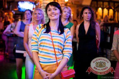 Вера Брежнева в «Максимилианс» Челябинск, 4 июня 2014 - Сеть ресторанов «Максимилианс» - 26