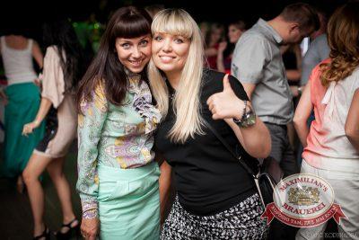 Вера Брежнева в «Максимилианс» Челябинск, 4 июня 2014 - Сеть ресторанов «Максимилианс» - 30