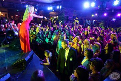 Вера Брежнева в «Максимилианс» Екатеринбург, 30 мая 2013 - Сеть ресторанов «Максимилианс» - 04