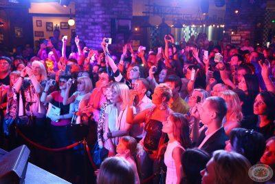 Вера Брежнева в «Максимилианс» Екатеринбург, 30 мая 2013 - Сеть ресторанов «Максимилианс» - 05