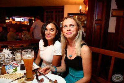 Вера Брежнева в «Максимилианс» Екатеринбург, 30 мая 2013 - Сеть ресторанов «Максимилианс» - 06