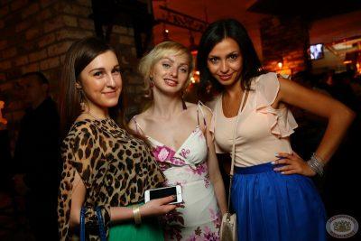 Вера Брежнева в «Максимилианс» Екатеринбург, 30 мая 2013 - Сеть ресторанов «Максимилианс» - 12