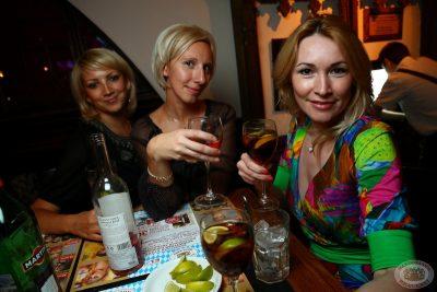 Вера Брежнева в «Максимилианс» Екатеринбург, 30 мая 2013 - Сеть ресторанов «Максимилианс» - 17