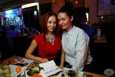 Вера Брежнева в «Максимилианс» Екатеринбург, 30 мая 2013 - Сеть ресторанов «Максимилианс» - 18