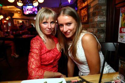 Вера Брежнева в «Максимилианс» Екатеринбург, 30 мая 2013 - Сеть ресторанов «Максимилианс» - 20