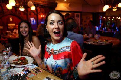 Вера Брежнева в «Максимилианс» Екатеринбург, 30 мая 2013 - Сеть ресторанов «Максимилианс» - 22