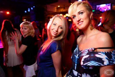 Вера Брежнева в «Максимилианс» Екатеринбург, 30 мая 2013 - Сеть ресторанов «Максимилианс» - 24
