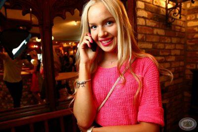 Вера Брежнева в «Максимилианс» Екатеринбург, 30 мая 2013 - Сеть ресторанов «Максимилианс» - 26