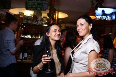 Вера Брежнева в «Максимилианс» Екатеринбург, 5 июня 2014 - Сеть ресторанов «Максимилианс» - 06