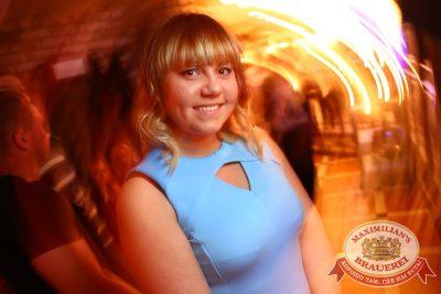 Вера Брежнева в «Максимилианс» Екатеринбург, 5 июня 2014 - Сеть ресторанов «Максимилианс» - 12