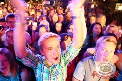 Вера Брежнева в «Максимилианс» Екатеринбург, 5 июня 2014 - Сеть ресторанов «Максимилианс» - 13