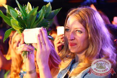 Вера Брежнева в «Максимилианс» Екатеринбург, 5 июня 2014 - Сеть ресторанов «Максимилианс» - 14