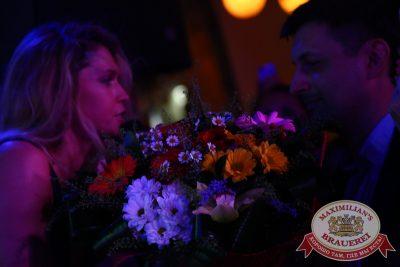 Вера Брежнева в «Максимилианс» Екатеринбург, 5 июня 2014 - Сеть ресторанов «Максимилианс» - 17