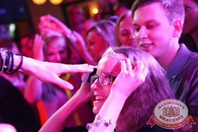 Вера Брежнева в «Максимилианс» Екатеринбург, 5 июня 2014 - Сеть ресторанов «Максимилианс» - 19