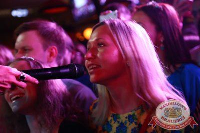Вера Брежнева в «Максимилианс» Екатеринбург, 5 июня 2014 - Сеть ресторанов «Максимилианс» - 21