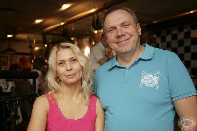 Вера Брежнева в «Максимилианс» Самара, 6 июня 2013 - Сеть ресторанов «Максимилианс» - 10