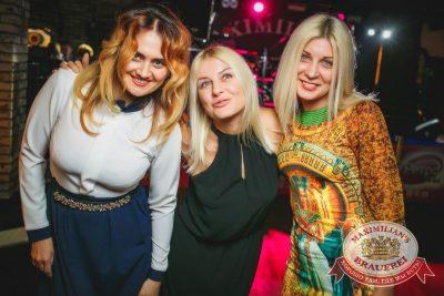 Владимир Кузьмин в «Максимилианс» Новосибирск, 12 мая 2016 - Сеть ресторанов «Максимилианс» - 13