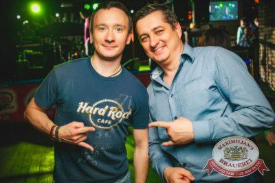 Владимир Кузьмин в «Максимилианс» Новосибирск, 12 мая 2016 - Сеть ресторанов «Максимилианс» - 14